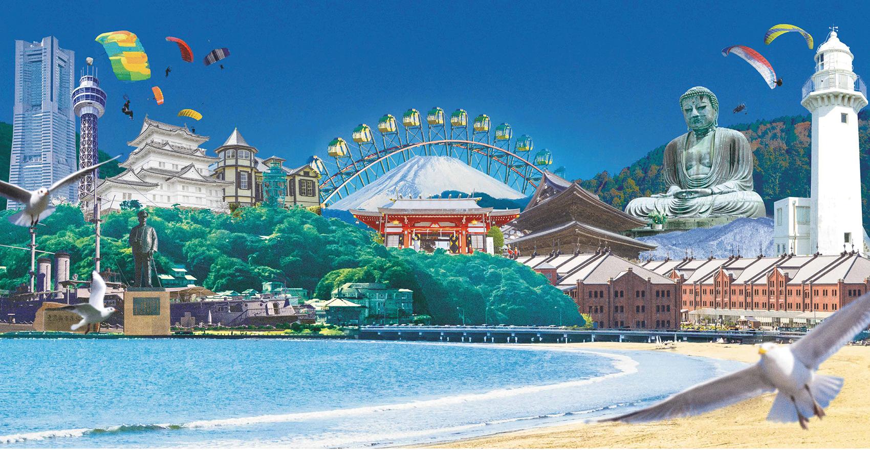 神奈川観光情報サイト 観光かながわNOW
